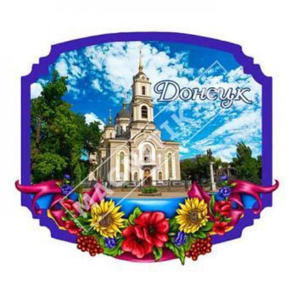 Магніти об'ємні, керамічні. Донецьк. Рамка, квіти. Церква