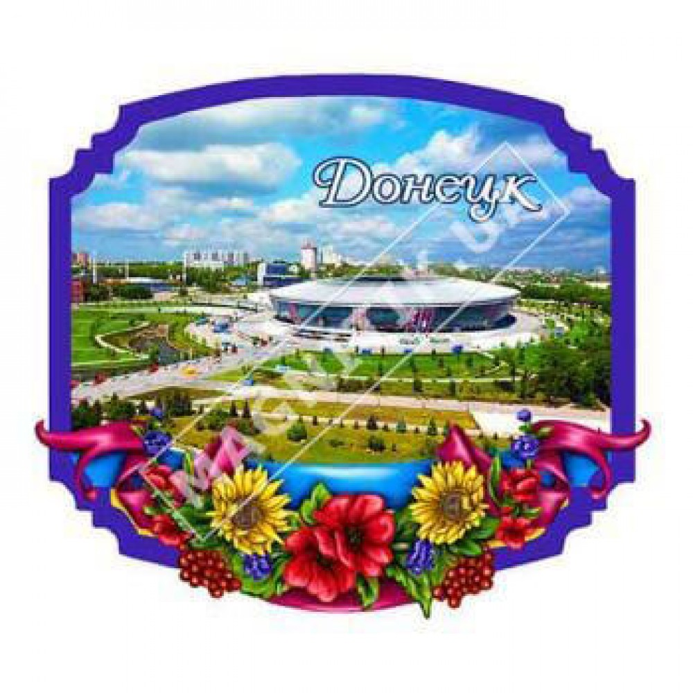 Магніти об'ємні, керамічні. Донецьк. Рамка, квіти. Донбас Арена