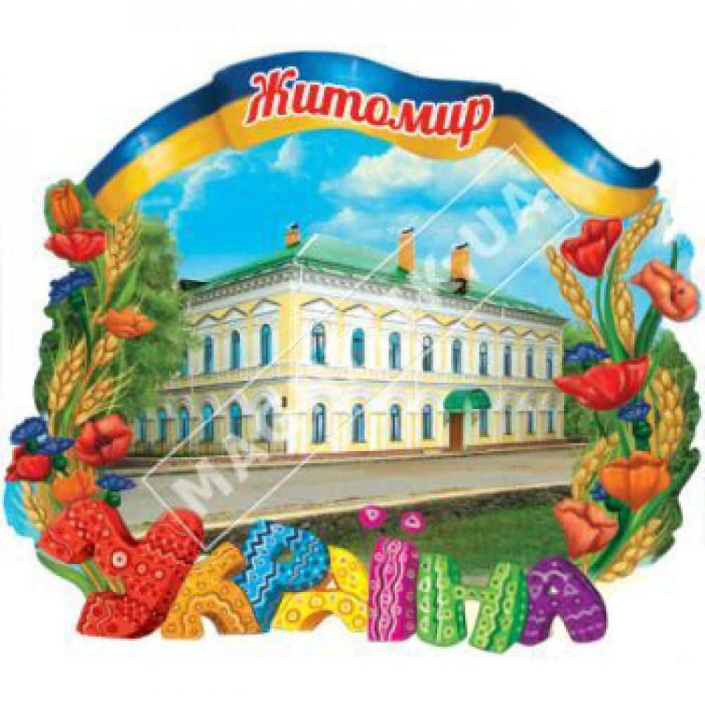 Об'ємні магніти, полікераміки. Житомир. Україна
