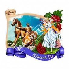 Керамічні магніти. Кривий Ріг. Українка і калина. Пам'ятник