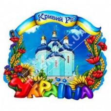 Керамічні магніти. Кривий Ріг. Україна
