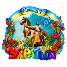 Керамічні магніти. Кривий Ріг. Україна. Козак і кінь