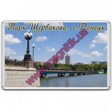 Акрилові магніти на холодильник із зображенням парку ім. Щербакова