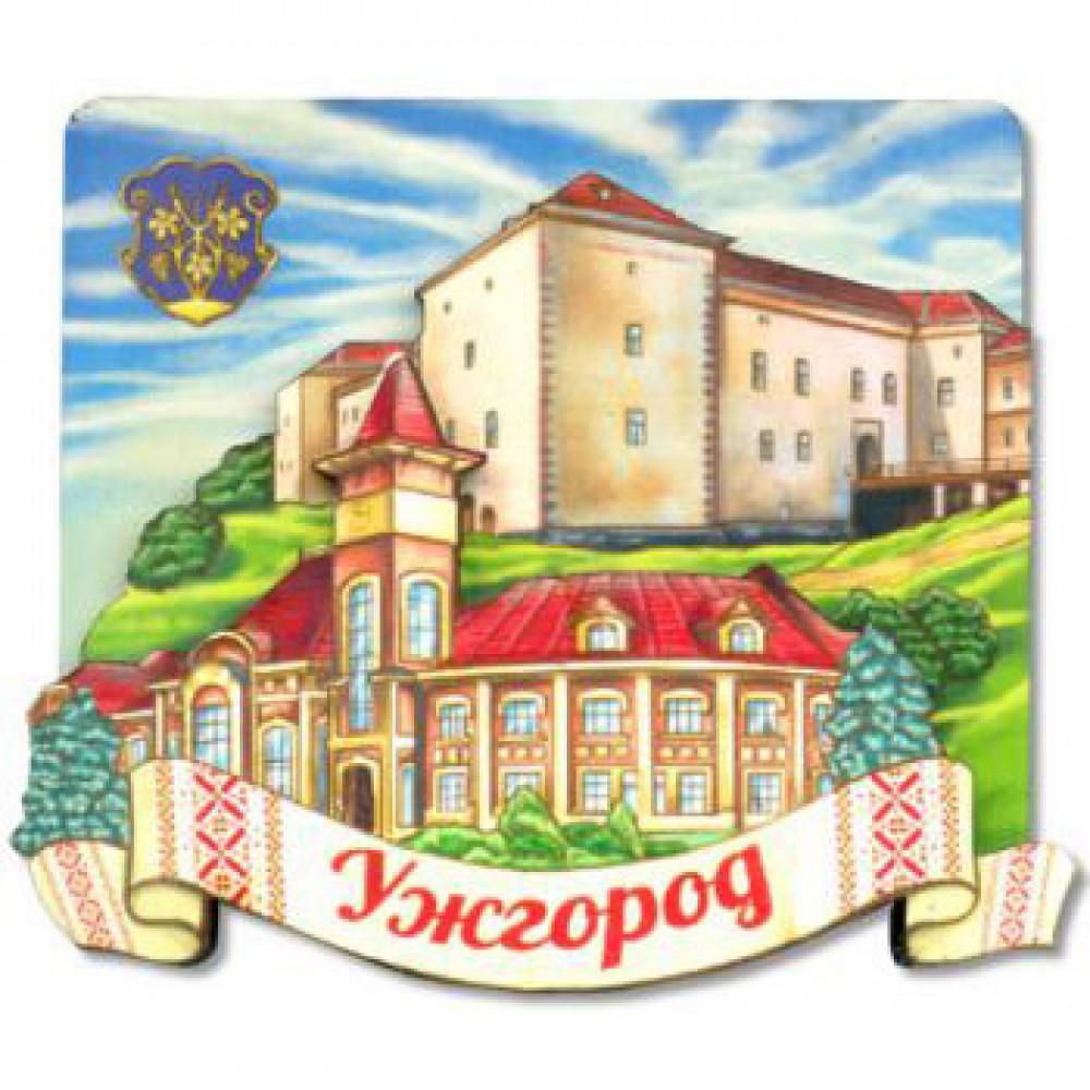 Дерев'яний багатошаровий магнітик. Місто Ужгород. Закарпаття