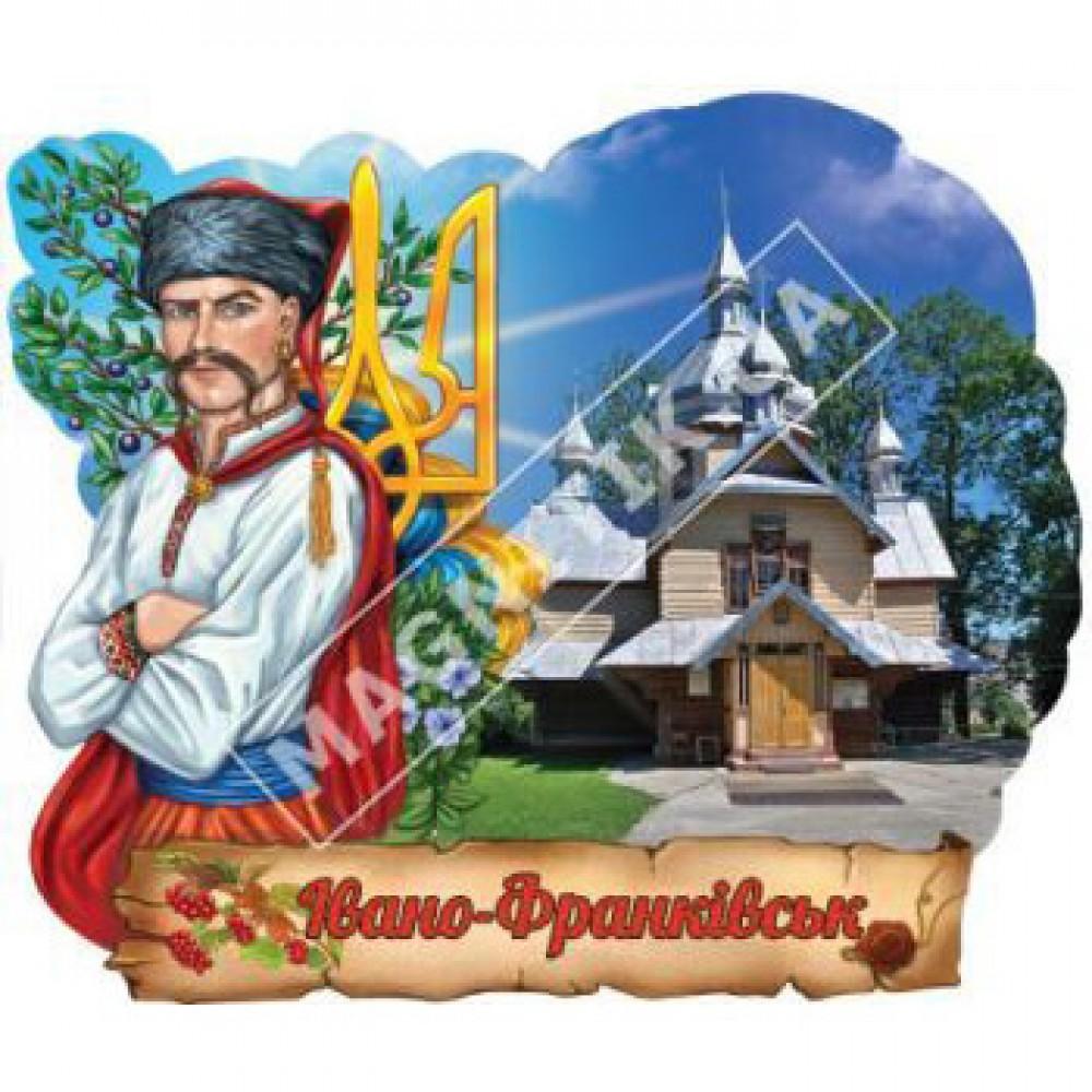 Объемные магниты, поликерамика. Ивано-Франковск. Новинка