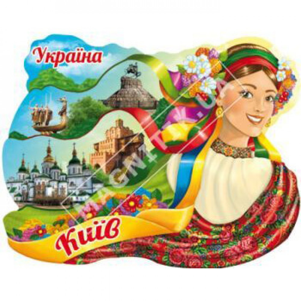 Магниты керамические. Киев. Украинка и ленты