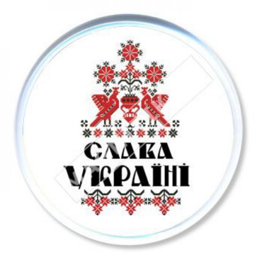 Акриловые значки патриота. Слава Украине