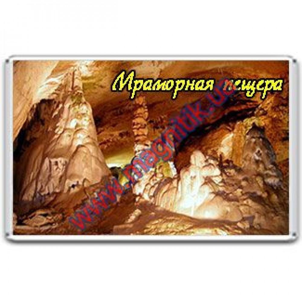 Магніти на холодильник з акрилу з карстовими печерами