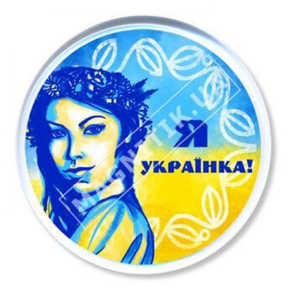 Акрилові значки патріота. Я українка