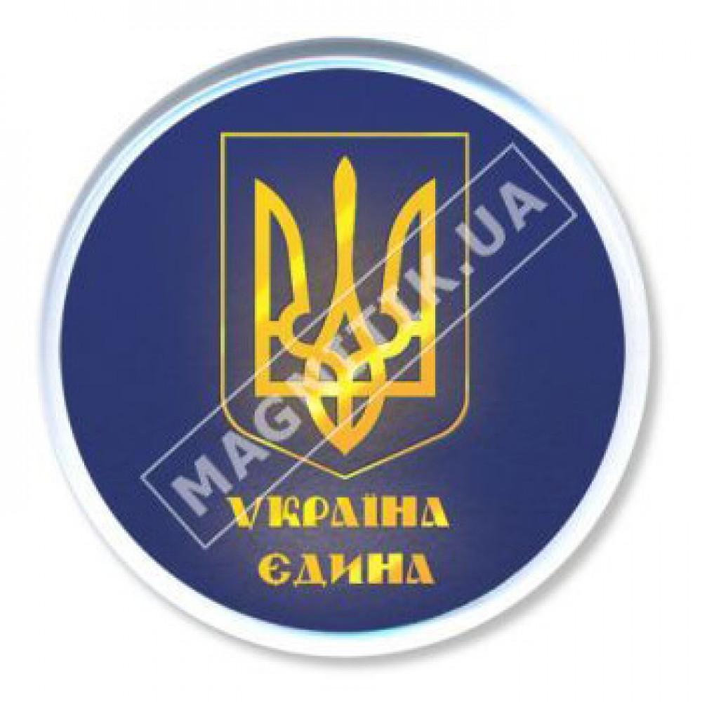 Значки патріота. Герб України
