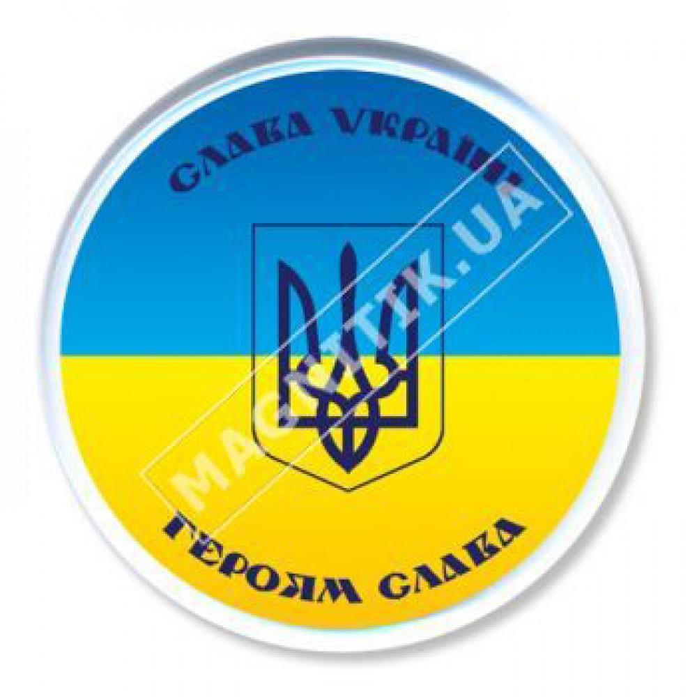 Акриловые значки. Герб, флаг, слава Украине