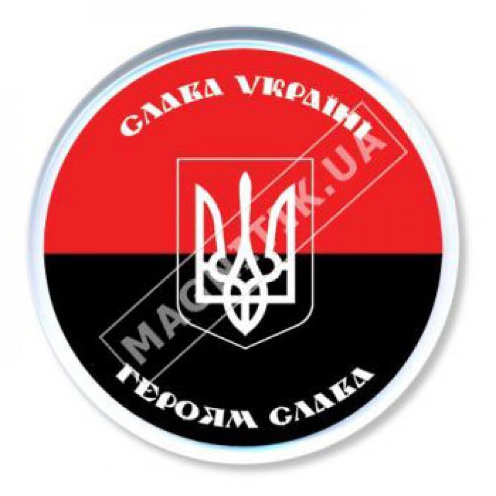 Акрилові значки. Слава Україні