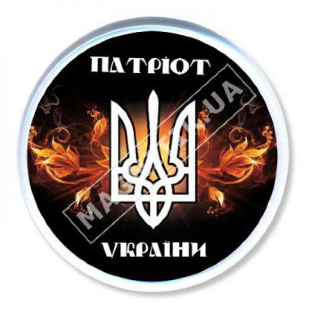 Значки. Герб - Патріот України