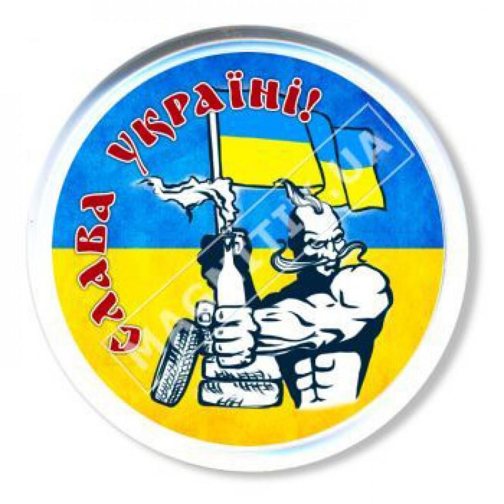 Значок патриотический. Слава Украине
