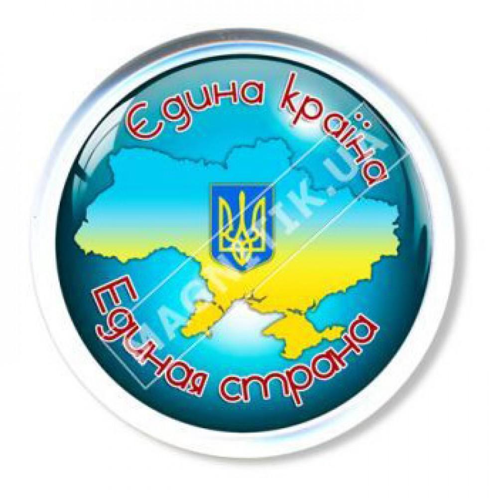 Значок патріотичний. Мапа України