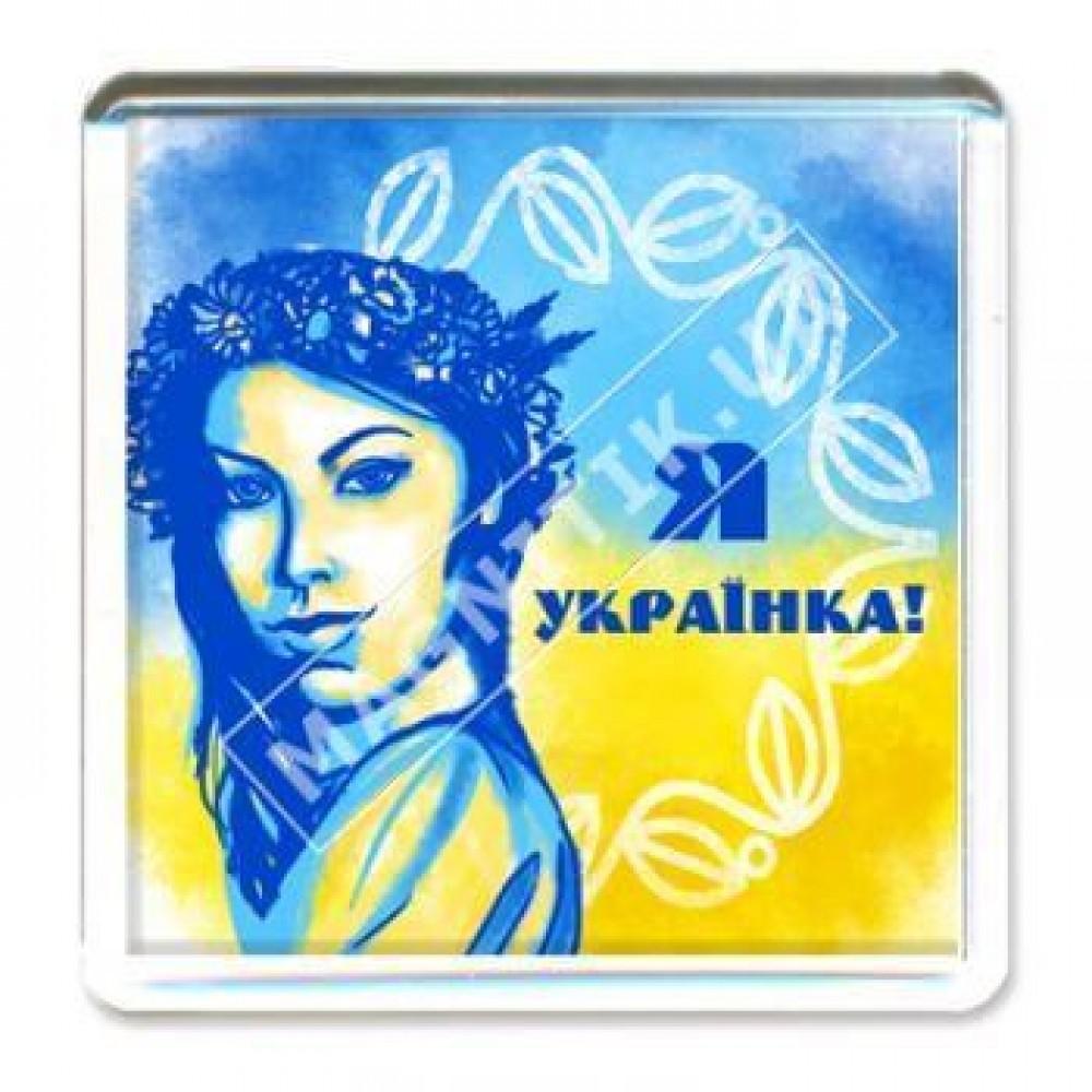 Акриловые магниты. Я украинка
