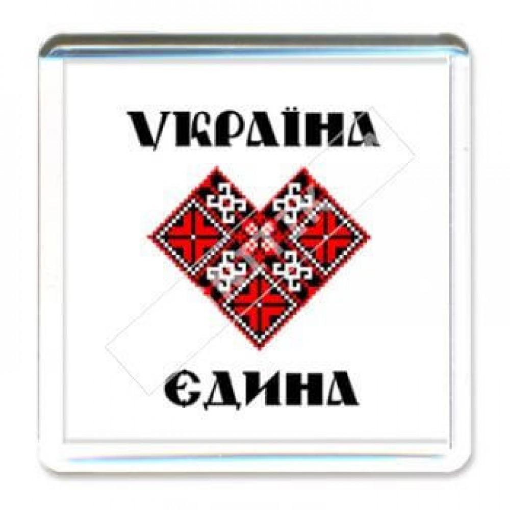 Акриловые магниты. Украина Единая