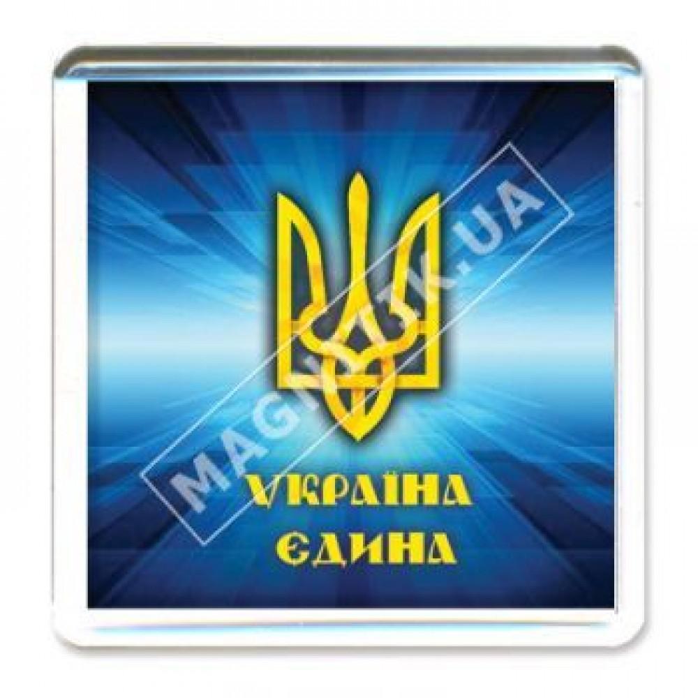 Акриловые магниты. Герб, Украина Единая